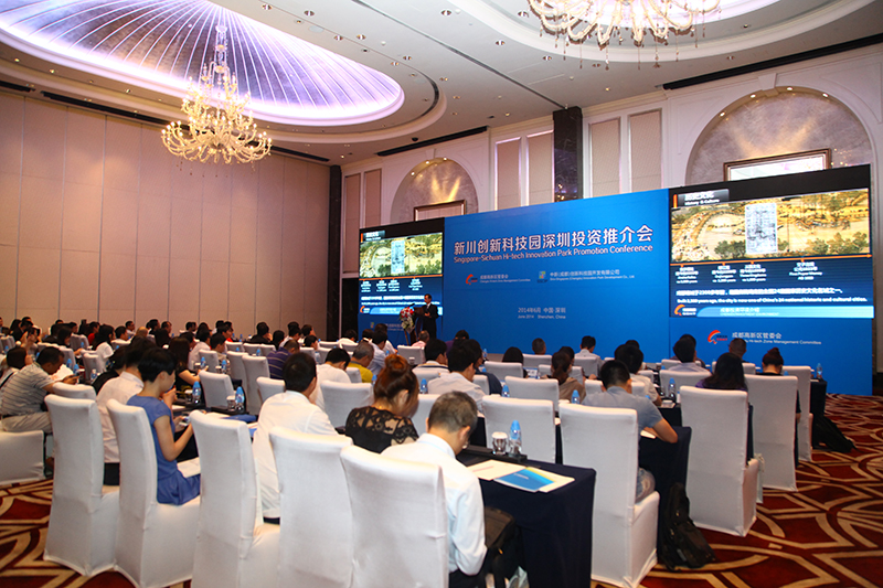 6.11.2014 SSCIP Shenzhen Investment Promotion Conference