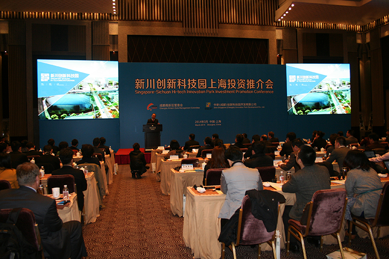 3.7.2014 SSCIP Shanghai Investment Promotion Conference